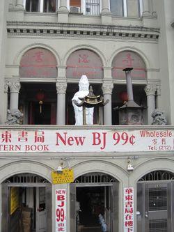 New York City 027